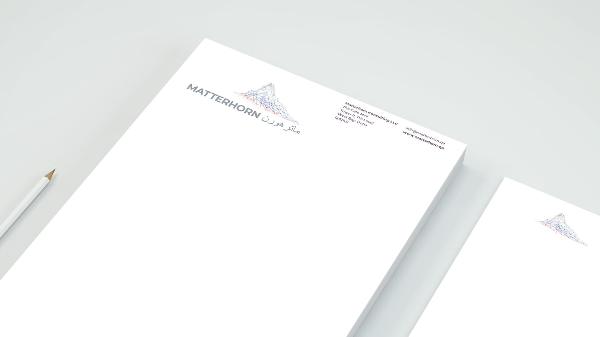 matterhorn stationery