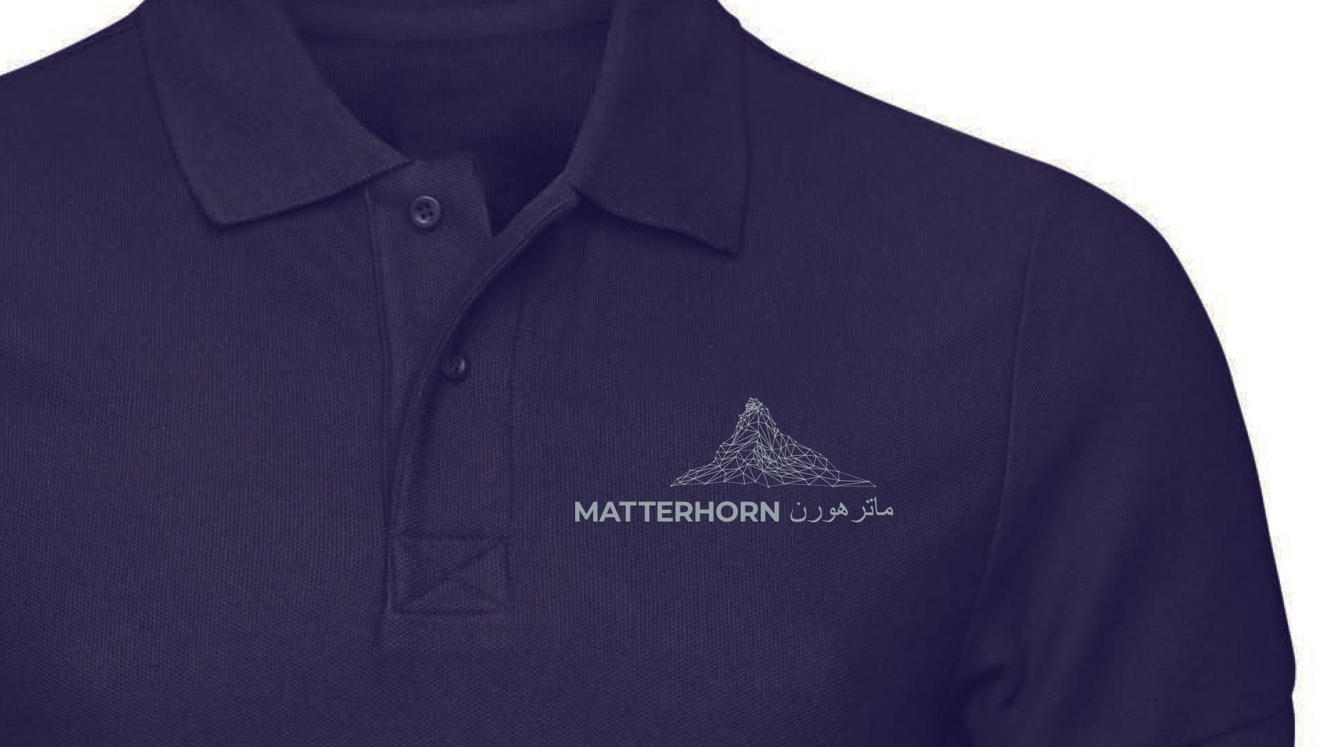 matterhorn branded clothing